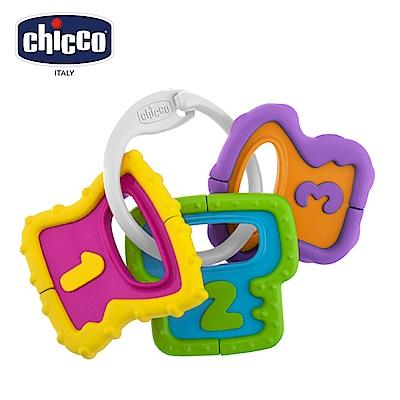 chicco-寶貝學習數字鑰匙手搖鈴