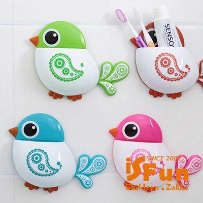 iSFun 繽紛小鳥 吸盤衛浴收納架 三色可選