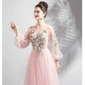 高品質 ドレス パーティードレス 舞台ドレス 可愛いドレス  二次会 発表会 ドレス 演奏会 結婚式 写真撮影 パーティードレス フ