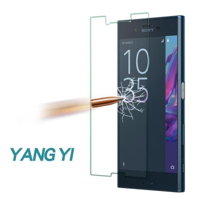 揚邑 Sony Xperia XZ/XZS 防爆防刮 9H鋼化玻璃保護貼膜
