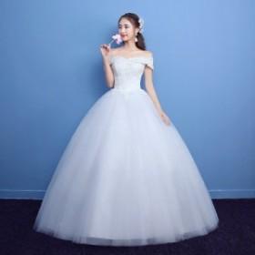 新品花嫁ウエディングドレス 結婚式 演奏会 二次会 テージドレス ロングドレス 発表会 パーティードレス 司会者 編み上げタイプドレス