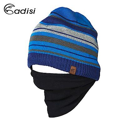 ADISI Primaloft針織條紋遠紅外線面罩雙層保暖帽 AS18094 / 寶藍
