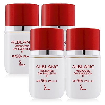 SOFINA蘇菲娜 潤白美膚盈透UV防護乳II升級版SPF50+9MLX4超越正貨容量組