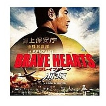 「BRAVE HEARTS 海猿」サウンドトラック