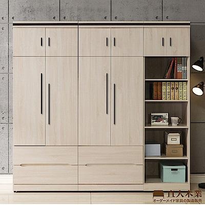 日本直人木業-COCO簡約220CM被櫥高衣櫃(220x54x209cm)