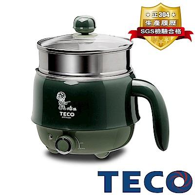 TECO東元 1.2L雙層防燙美食鍋 XYFYK1201