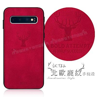 VXTRA Samsung Galaxy S10+ 北歐鹿紋手機殼(蜜蘋果紅)