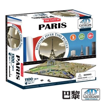 4D Cityscape 4D 立體城市拼圖 - 巴黎 1100+