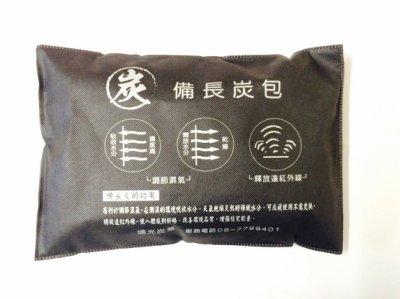 備長炭 除濕包 1公斤/包 工研院驗證 適用: 備長炭除濕包 置炭 衣櫃 櫃子 除臭包 X20包