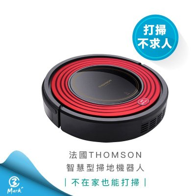 THOMSON|智慧型掃地機器人 TM-SAV20DS(一鍵預約多種清掃路徑)