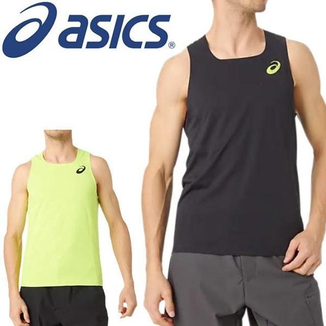 1574e17817088 タンクトップ レーシングシャツ メンズ アシックス asics シングレット スポーツウェア 陸上競技 マラソン ランニング トラック競技