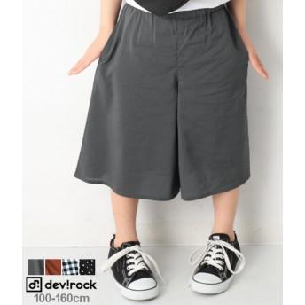 【セール開催中】ANAP(アナップ)フレアパンツ ズボン ワイドパンツ