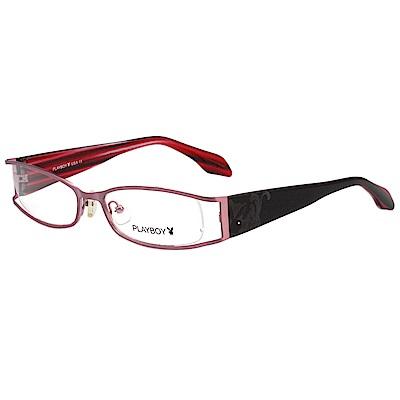 PLAYBOY 光學眼鏡 粉色 PB82137