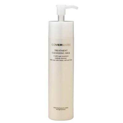 COVERMARK 保濕修護卸妝乳
