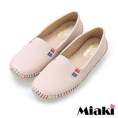 Miaki-懶人鞋繽紛韓風平底豆豆鞋-粉