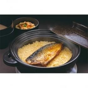 【北海道釧路産】黄金焼き釧鯖釜炊き×2個セット