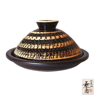 日本長谷園 伊賀燒 多能調理 摩洛哥土鍋-大(3-5人用)