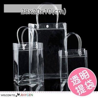 八號倉庫 透明PVC按扣手提袋 禮品包裝袋 中大號【1A031G650】