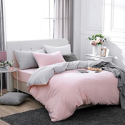 鴻宇 雙人加大床包枕套組 天竺棉 微微粉M2617