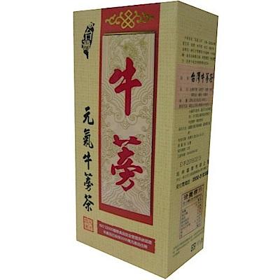 元氣牛蒡茶(30包入/盒)