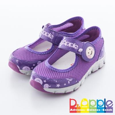 Dr. Apple 機能童鞋 氣質蘋果休閒涼鞋款 紫