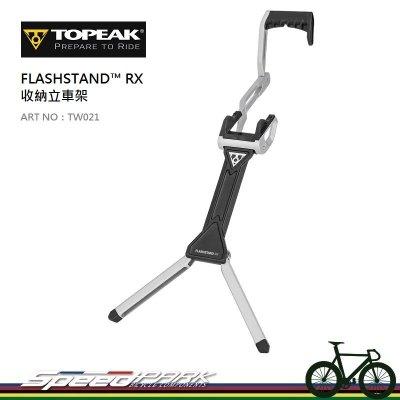 【速度公園】Topeak FlashStand™RX TW021公路車收納立車架 /最大適用700x38c/攜帶 折疊
