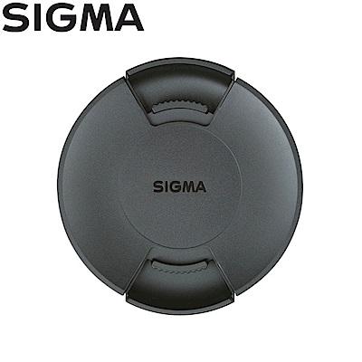 適馬Sigma原廠鏡頭蓋58mm鏡頭蓋58mm鏡頭前蓋LCF-58 III鏡頭保護蓋lens cap(平行輸入)