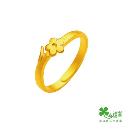 幸運草 一枝獨秀黃金女戒指