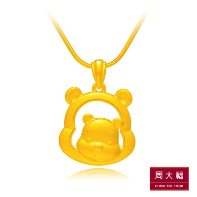 周大福 迪士尼小熊維尼系列 甜蜜夾心小熊維尼黃金吊墜(不含鍊)