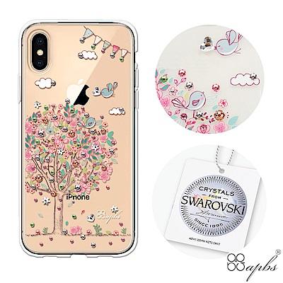 apbs iPhone XS / X 施華彩鑽防震雙料手機殼-相愛