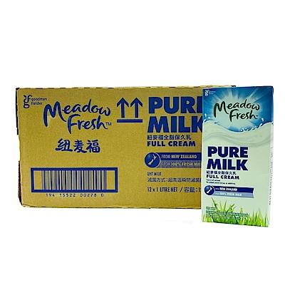 紐麥福 保久乳(1000mlx12入)