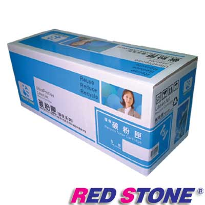 RED STONE for HP CE313A環保碳粉匣(紅色)