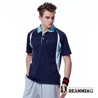 Dreamming 雙色拼接涼爽吸濕排汗短袖POLO衫-丈青