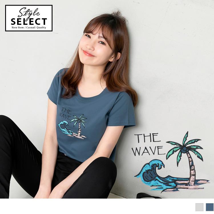 高含棉渡假沙灘椰子印圖短袖T恤