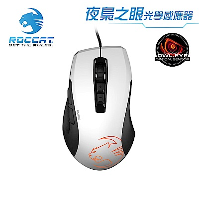 【ROCCAT】KONE PURE 夜梟之眼版-光學RGB電競滑鼠-白