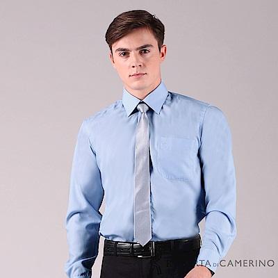 ROBERTA諾貝達 台灣製 輕柔觸感 職場型男防皺長袖襯衫 水藍