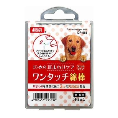 日本Marukan 寵物用清耳棒 1盒/36入 (DP-565)
