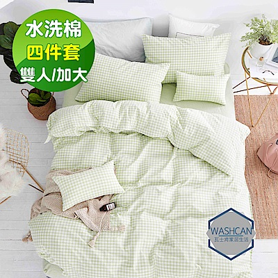 Washcan瓦士肯 北歐極簡-神秘森林 雙人加大水洗純棉四件式兩用被床包組