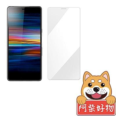 阿柴好物 Sony Xperia L3 非滿版 9H鋼化玻璃貼