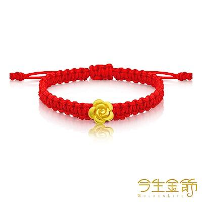 今生金飾 錦繡前程 黃金彌月串珠手繩