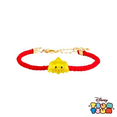 Disney迪士尼TSUM TSUM系列金飾 黃金編織手鍊 小飛象款