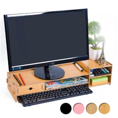 【VENCEDOR】電腦螢幕增高架 桌上收納盒 (B款)