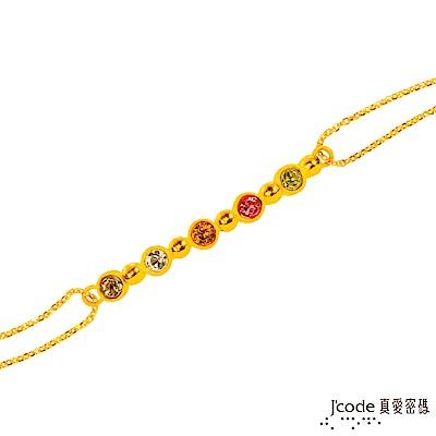 J code真愛密碼金飾 保平安黃金手鍊-五色石款