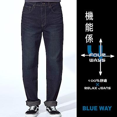 鬼洗 BLUE WAY 機能系-波浪袋花中腰直筒褲(深藍)