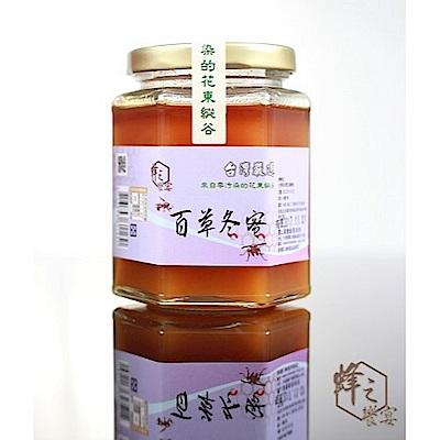 蜂之饗宴 百草冬蜜 結晶蜜(320g)