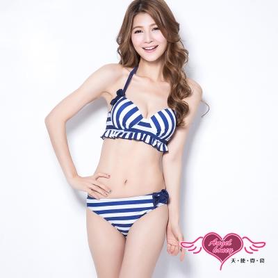 天使霓裳 俏麗海軍 二件式比基尼泳衣(白藍M~XL)