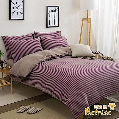 Betrise裸睡主意 雙人-100%純棉針織四件式被套床包組 -紅酒香氛
