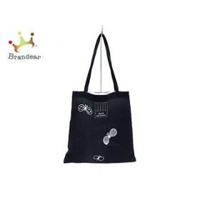 ミナペルホネン ハンドバッグ ダークネイビー×白 ミニサイズ/刺繍 シルク×コットン   スペシャル特価 20190905