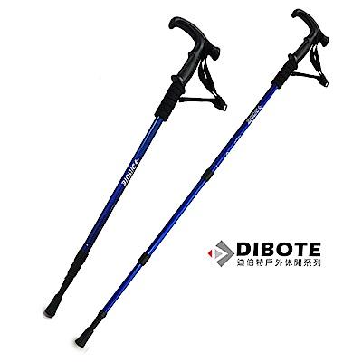 迪伯特DIBOTE 高強度鋁合金彎柄三節登山杖 (藍)