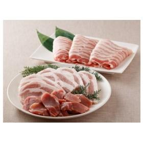 いち美豚 豚肉3点セット【合計1600g】